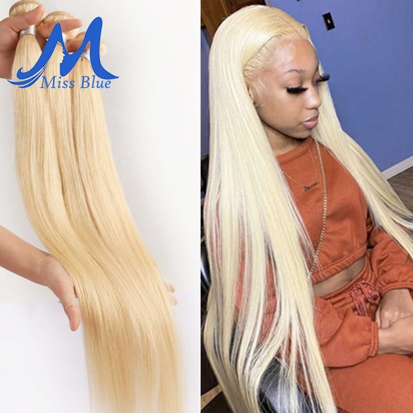 Missblue 28 30 32 дюймов перуанский прямые волосы Мёд блондинка натуральные кудрявые пучки волос 613 Цвет полный 3 4 шт. Волосы Remy волос для наращиван...
