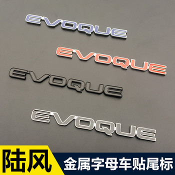 цена на EVOQUE Logo 3D Metal Tail Emblem Badge Auto Exterior Rear side Turbo Decals Car Sticker for LAND RANGE ROVER Evoque Discovery