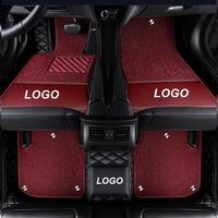 Car Floor Mat for Hyundai i30 ix25 ix35 ix45 Verna solaris santa fe genesis coupe Car Accessories Leather Floor Mat Carpet