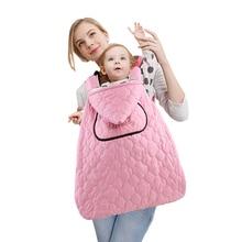 The Best Baby Warm Baby Strap Coat Cloak Newborn Backpack Vest Strap Shawl Cover Cloak Sleeping Bag Windproof Outdoor Winter