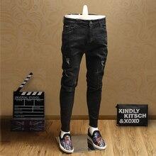 Fashion Men Jeans Men Ripped Slim Fit Bl