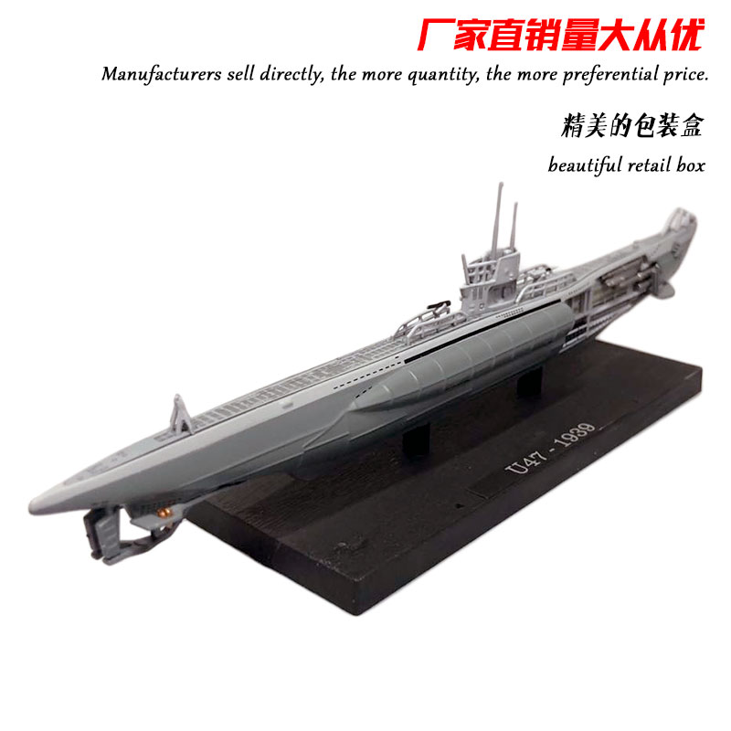 ATLAS 1/350 Scale World War II German Submarine U-47 Type VIIB U-boat Diecast Metal Warship Model Toy For Gift,Collection,Kids