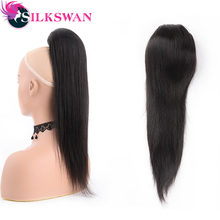 Silkswan Hair Straight clip in ponytail extensions natural color 100% human remy hair drawstring adjustable for black woman(China)