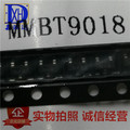 MMBT9018 AM FM Новый + оригинальный запас 100 usd
