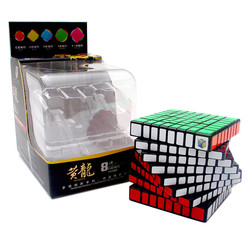 YUXIN ZhiSheng HuangLong 8x8x8 Magie Cube v-cube 8 Professionelle Puzzle Spielzeug