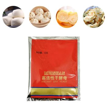 60g Kitchen Baking Supplies Pastry Bread Yeast High Glucose Tolerance Active Dry Yeast Essential Ingredients For Cake Making