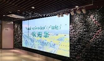 """U""形植物墙与液晶屏的完美结合--嘉兴平湖现代农业展示厅"