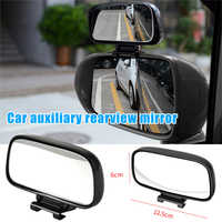 Espejo de ángulo ajustable para coche y camión, espejos auxiliares de ángulo de persiana, gran angular, 2020