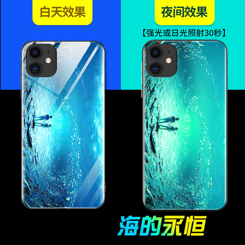 H611742d045cf49e0aa39abf40a24f5b8R Luminous Tempered Glass Case For iPhone 5 5S SE 6 6S 7 8 Plus Case Back Cover For iPhone X XR XS 11 Pro Max Case Cover Cell Bag