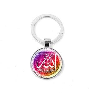 Image 4 - Islamic Allah Pendant Keychain Arab Religious Muslim Symbol 11 Styles Key Ring Chain Handmade Glass Round Men Women Gift