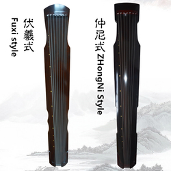 SevenAngel Chinese Guqin Fuxi /ZhongNi HunDun Style Lyre 7 Strings Ancient Zither Chinese Musical Instruments Zither Guqin