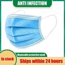 Одноразовая Защитная маска 10 500 шт., антибактериальная, не разворачивающаяся, 3 слойная, безопасная, дышащая ткань из мелтблауна, маска для лица против пыли