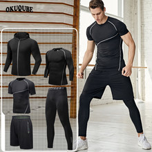 Men Compression Sports Suit Elastic Running Sets Breathable Quick Dry Workout Clothes Jogging Gym Training Sportswear Man M-4XL