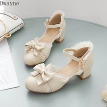 Lolita leather shoes blue white red lolita schoolgirl soft shoes