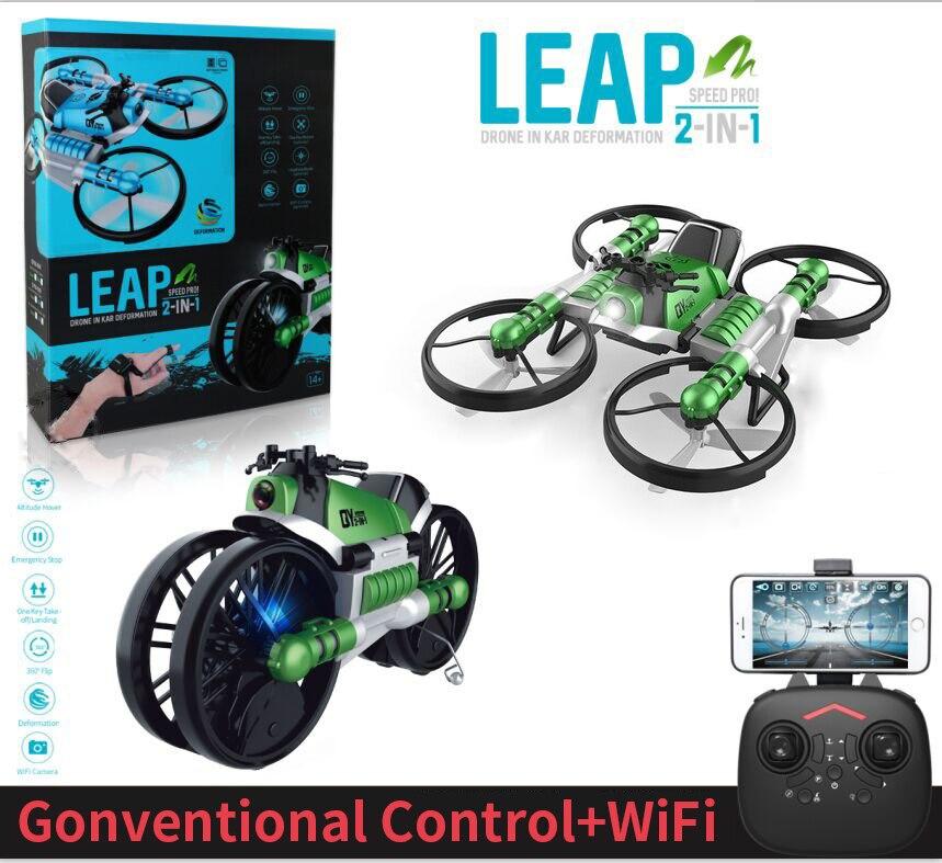 2 в 1 RC деформационный складной мотоцикл 2,4G wifi Пульт дистанционного управления Мотор велосипед RC складная игрушка wifi камера Дрон с безголовым режимом - Цвет: Green 0.3MP Camera