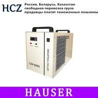 Laser Graveermachine Chiller CW5000 Chiller Graveermachine Spindel Tank Pomp Lasersnijmachine Cooling