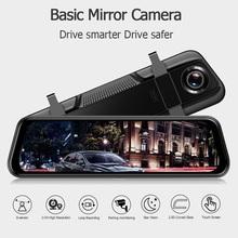 LF15 9 66 cala lusterko wsteczne samochodu DVR 2K HD kamera na deskę rozdzielczą tachograf wsteczny 1080P lusterko wsteczne z kamerą tanie tanio alloet CN (pochodzenie) Hisilicon NONE 1920x1080 Zewnętrzny Cykliczne nagrywanie Chiński (uproszczony) Chiński (tradycyjny)