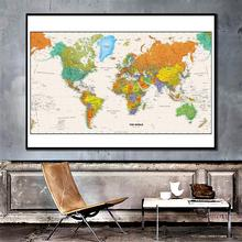 60x120cm HD World Map 2011 Newest World Projection Map For Wall Decor And Education