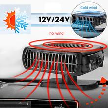 Potable Auto Heater Defroster Electric Fan Heater Windshield Evaporation Ventilation 12V/24V Car Van Heater стоимость