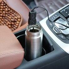 12 В портативный безопасный автомобильный погружной нагреватель быстро автоматический электрический чайный кофе водонагреватель портативный водонагреватель для напитков дорожный светильник