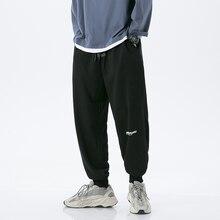 Мужские брюки карго yoyoo повседневные свободные уличные оверсайз
