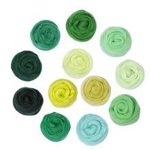 Miusie 50/100g série verde escuro lã fibra flor animal lã felting artesanal fiação diy artesanato materiais ferramenta felting lã