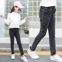 Girls Jeans 2019 Children's Clothing Elastic Pants Spring Autumn Kids Slim Pearl Denim Trousers 4-13Y Skinny Jeans For Teenager