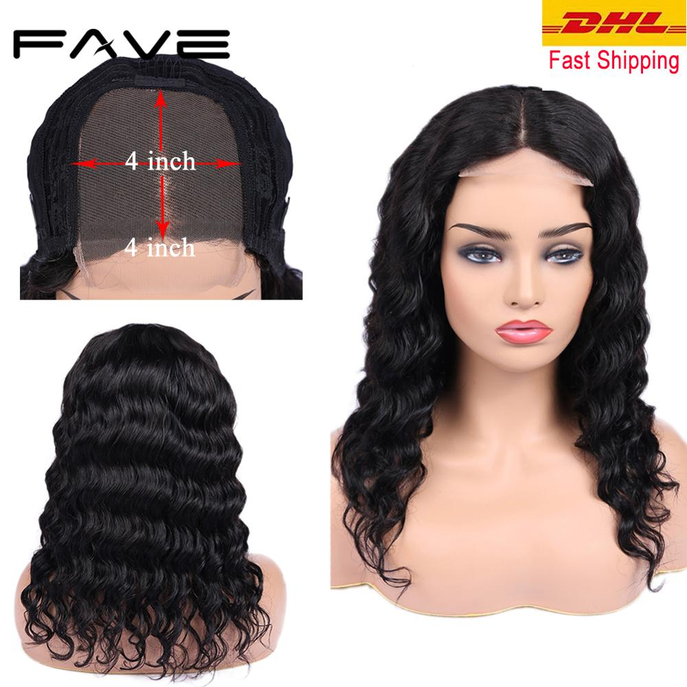 FAVE 4*4 Lace Closure Wig Human Hair Wig Lace Wigs Brazilian Remy Free Part Loose Wave Wigs Pre Plucked 150% Density For Women