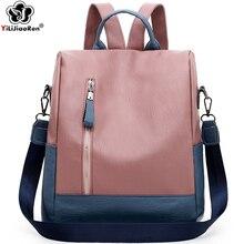 Fashion Backpacks New 2019 for Women Anti theft Large Backpack Shoulder Bag Brand Pu Leather Backpack for School Girls Mochila недорого