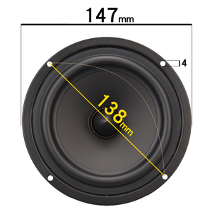 "Image 5 - HIFIDIY LIVE HIFI ลำโพง DIY 5 นิ้ว 5.7 ""Midbass วูฟเฟอร์ลำโพง 4 OHM 70W Mica PP สั่นสะเทือนอ่างล้างหน้าลำโพง S5 147"