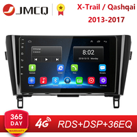 2 Din 2G+32G Android Car Radio for Nissan X Trail X Trail 3 T32 2013 2017 4G NET Stereo DSP RDS GPS Navigation GPS Head Unit