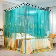 Sen moskitiera cztery narożne cartoon łóżko z baldachimem komara netto zawierają dane uzyskane w naszym systemie z rama dla królowej łóżko King-size tanie tanio IvaRose HOME TEXTILE Trzy-drzwi Uniwersalny Czworoboczny OUTDOOR Domu Dorosłych Pałac moskitiera Owadobójczy traktowane