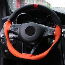 Housse de volant de voiture en cuir artificiel antidérapant souple avec aiguilles et filetage, accessoires dintérieur de voiture, 38cm