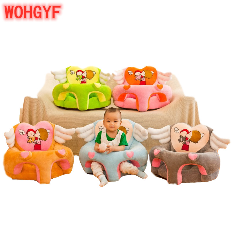 Angel's Wing Infant Learning Seat Plush Toys, New Kind Of Baby's Bench, Children's Cloth Art Sofa Toy