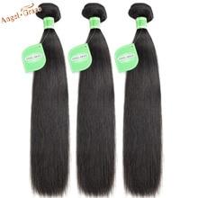 מלאך גרייס שיער פרואני ישר שיער חבילות 100 גרם\יחידה 1/3/4 חבילות יכול לקנות 100% שיער טבעי Weave חבילות רמי שיער הרחבות