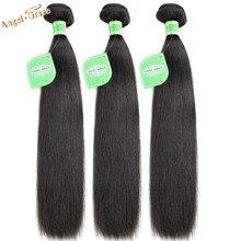 Anjo graça cabelo peruano feixes de cabelo reto 100 g/pc 1/3/4 pacotes pode comprar 100% feixes tecer cabelo humano remy extensões do cabelo