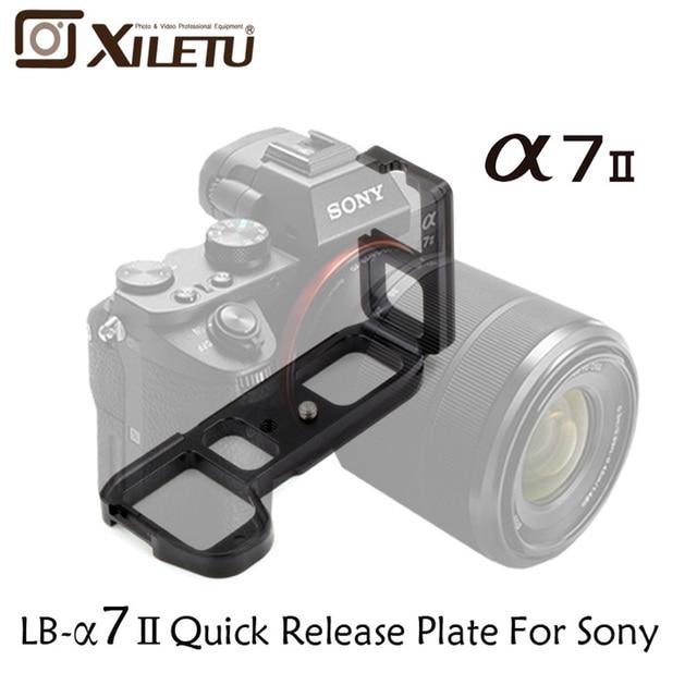 Xiletu LB A7II المهنية L الكرة رئيس الإفراج السريع لوحة QR تصاعد قوس لوحة العرض 38 مللي متر لسوني a7 II 2 Arca ترايبود