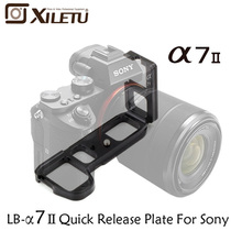 Xiletu LB A7II Professional L Ball Head Quick Release Plate QR Mounting Bracket Plate Width 38mm For Sony a7 II 2 Arca tripod