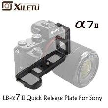 Xiletu LB A7II profesyonel L topu kafa hızlı bırakma plaka QR montaj braketi plaka genişliği 38mm Sony a7 II 2 Arca tripod