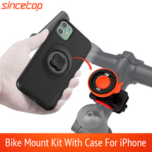 Universal Bike Mount Phone holder bicycle Bracket Clip Can rotate Stand With shockproof case for iPhone 11Pro XS MAX Xr 8plug 76