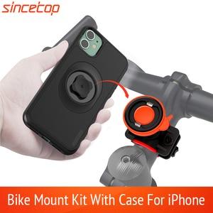 Image 1 - Universale Bike Mount supporto Del Telefono della bicicletta della Clip Della Staffa Può ruotare Stand Con cassa antiurto per il iPhone 11Pro XS MAX Xr 8 spina 76