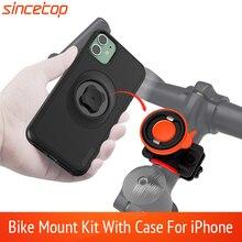 범용 자전거 마운트 전화 홀더 자전거 브래킷 클립은 iPhone 11Pro XS MAX Xr 8 플러그 76 용 충격 방지 케이스가있는 스탠드를 회전시킬 수 있습니다
