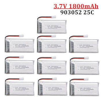 1/2/5/10PCS 3.7v 1800mAh Rechargeable Battery for SYMA X5SW X5 X5S X5C M18 H5P KY601S 903052 3.7v Lipo battery with XH2.54 Plug image