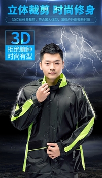 Waterproof Nylon Raincoat Jacket Pants Adult Set Survival Plastic Raincoat Men Outdoor Capa De Chuva Moto Outdoor Rain JJ60YY