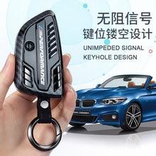Porte-clés de voiture, coque de clé, pour BMW X1 X3 X4 X5 X6 1 2 5 7 série 320li 525li 530 F10 F15 F16 G30 G11 F48 F39 G01 E84