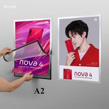sviao DIN A2 Big Poster Frame PVC Soft Adhesive Picture Wall Mounted Poster Holder