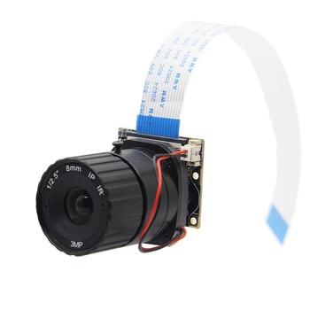 Raspberry Pi Camera / 5MP 8mm Focal Length Night Vision NoIR Board with IR-CUT for 4 3B+/Zero (w)