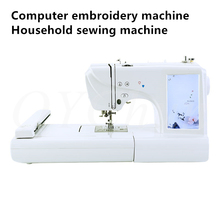 Embroidery-Machine MRS600 Computer Home 100-240V 45W LOGO Multi-Function Sewing DIY