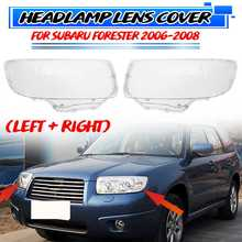 New 2x Car Front Headlight Headlamp Lens Cover Head Light Lamp Shell For Subaru For Forester 2006 2007 2008 SU2503119 SU2502119