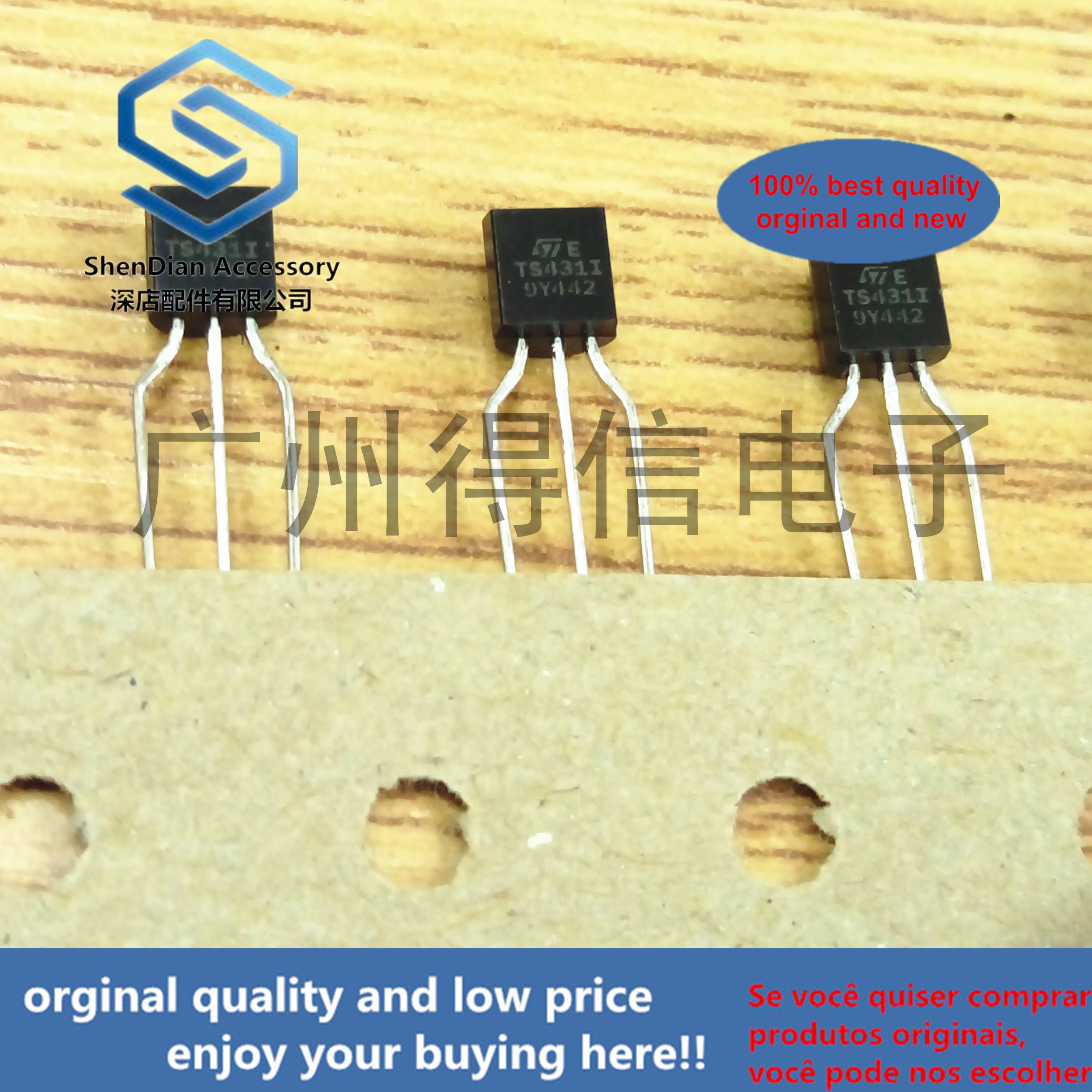 30pcs 100% Orginal New TS431 431 1.24~6V  LOW VOLTAGE ADJUSTABLE SHUNT REFERENCE Real Photo